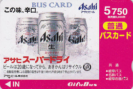 Carte Prépayée Japon - Boisson Alcool - BIERE Asahi - BEER  Japan Gifi Bus Card - BIER Karte - CERVEZA - 199 - Lebensmittel