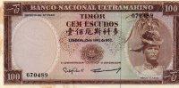 TIMOR ULTRAMARINO 100 ESCUDOS 1963  XF - Portugal