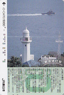 Carte Japon  - PHARE & Bateau  - Lighthouse & Ship Japan JR IO Card  - Schiff & Leuchtturm Karte - 62 - Phares