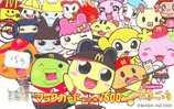 CARTE McDonald's  JAPON (153) MacDonald's *  McDonald´s  JAPAN *  U CARD * 0810 - Food