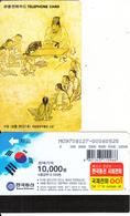SOUTH KOREA - Private School(reverse Letter K, W10000), 08/97, Used - Corea Del Sud