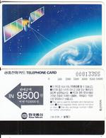 SOUTH KOREA - Satellite(W10000), 06/91, Used - Corea Del Sud