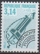 FRANCE  N°219__ DENT13x13__NEUF**VOIR SCAN - 1989-....