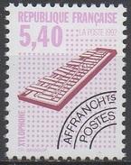 FRANCE  N°227__NEUF**VOIR SCAN - 1989-....