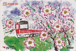 Carte Prépayée Japon / Série PEINTURE NODA - TRAIN & Arbre En Fleurs - Japan Prepaid Sotetsu Card - 774 - Trains