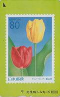 TIMBRE Sur Carte Japon - Fleur Tulipes - TULIP FLOWER On STAMP Stamps Japan Prepaid Fumi Card - Blume BRIEFMARKE - 68 - Bloemen
