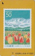 Carte Prépayée Japon - FLEUR TULIPE Sur TIMBRE -  Flower STAMP On Japan Prepaid Fumi Card - Blume Auf BRIEFMARKE - 69 - Bloemen