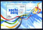 RUSSIA 2011 / Winter Olympics Sotchi 2014 JUEGOS OLIMPICOS DE INVIERNO Sochi 2014 / C3214 - Invierno 2014: Sotchi