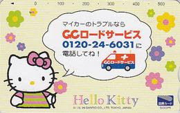Carte Prépayée Japon - Comics - Animal - CHAT HELLO KITTY - CAT Japan Prepaid Tosho Card - Katze - 507 - Comics