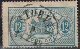 Suède - 1874-96 - Y&T N° S 6 A (dent 13) Oblitéré - Service
