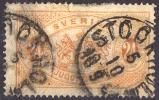 Suède - 1874-96 - Y&T N° S 8 A (dent 13) Oblitéré - Service