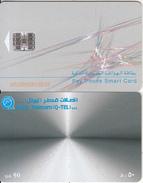 QATAR- Abstract Design(white Arrow), First Chip Issue QR 50, Used - Qatar