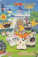 Carte Japon Manga TV Comics - INUYASHA & HAMTARO Château Tournesol - HAMSTER HAMUTARO Japan Card Germany Rel - 19 - Comics