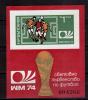 BULGARIE    BF 45 A * *  NON DENTELE  ( Cote 125e )   Cup 1974   Football  Soccer Fussball - Coppa Del Mondo