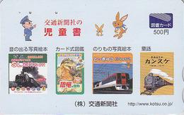Carte Japon - Steam TRAIN Locomotive Dinosaure Lapin & Narita Airport Export Express  ZUG  Japan Tosho Card Avion - 657 - Eisenbahnen