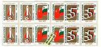 BULGARIE / Bulgaria  - 1979  35 Years Of Socialist Revolution  3v – MNH  Block Of Four - Space