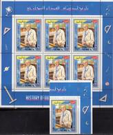 Südwesteuropa Band 2 Briefmarken Michel 2011 Neu 56€ Andorra Gibraltar Monaco Frankreich Spanien Portugal Madaira Azoren - Ohne Zuordnung