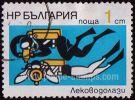 Bulgaria, 1973, 1s. , SG:2214, Hinged, Used, Photography, Ca... - Bulgarie
