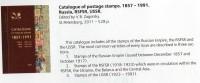 Special Stamp Catalogue Russland-Sowjetunion 2011 Neu 38€ For Expert-mans Of The Varitys Topics From RUSSIA USSR CCCP SU - Boeken, Tijdschriften, Stripverhalen
