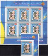 Nigeria West-Afrika H-Z Band 5/2 MICHEL Katalog 2011 Neu 64€ Kamerun Liberia Senegal Mauretanien Sierra Leone Togo Verde - Catalogues De Cotation