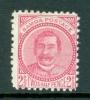 Samoa: 1895/1900   King Laupepa    SG60      2½d    Rose   [Perf: 11]      MH - Samoa
