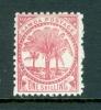 Samoa: 1895/1900   Palm Trees    SG63      1/-    Rose   [Perf: 11]      MH - Samoa (Staat)