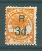 Samoa: 1895/1900   Palm Trees - Surcharge    SG76      3d On 2d  Orange   [Perf: 11]      MH - Samoa