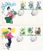 PRC FDC   T 72   FLORA  FLOWERS - 1980-89