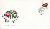 PRC FDC   T 80   NEW YEARS  PIG - 1949 - ... People's Republic