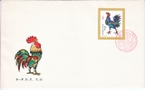 PRC FDC   T 58   NEW YEARS  ROOSTER  COCK - 1949 - ... People's Republic