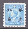 China  Japanese Occupation North China 8 N 40  ** - 1941-45 Cina Del Nord