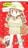 MANGA Télécarte Japon * Cinéma * ANIMATE * Animé (4710) TELEFONKARTE * PHONECARD JAPAN * Mov - Kino