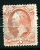 United States 1873 3 Cent War Department Official Stamp #O116 - Officials
