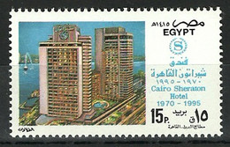 Egypt 1995 ( Sheraton Hotel, Cairo, 25th Anniv. ) - MNH (**) - Hotels, Restaurants & Cafés