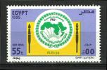 Egypt 1995 ( Arab League For Education, Culture, & Science Organizatio ) - MNH (**) - Sciences