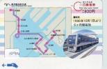 Carte Prépayée  Japon *  TRAIN * (10.914)  Japan Prepaid Card * Eisenbahn ZUG * Karte * TREIN * - Treni