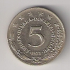 Yugoslavia 5 Dinara 1972. - Yougoslavie