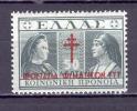 Greece 1940 (Vl C77) Charity Stamp W Red Ovp MH (G1336) - Wohlfahrtsmarken