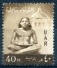 Egypte  1959   -   Y&T N° 463 * - Unclassified