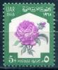 Egypte  1967   -   Y&T N° 711 **   Fleur - Unclassified
