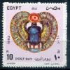 Egypte  1992   -   Y&T N° 1456 ** - Unclassified