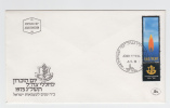 ISRAEL -  FIRST DAY COVER - MEMORIAL DAY FOR FALLEN IDF SOLDIERS - 1973 - Israel
