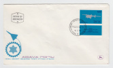 ISRAEL -  FIRST DAY COVER - ARAVA - ISRAEL AIRCRAFT INDUSTRIES - 1970 - Israel