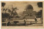 Jerusalem 693 Mosque Omar Lehnert Et Landrock P. Used Stamp Palestine 1932 To Noirmoutiers - Palestine