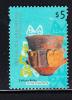 Argentina Scott #2133 Used 5p Funerary Urn - Argentine
