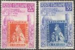 Centenario Di Francobolli Di Toscana **       1951 - 6. 1946-.. Repubblica