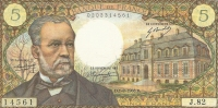 5 Francs Pasteur Type 1966 - 5 F 1966-1970 ''Pasteur''