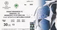 Panathinaikos Vs Arsenal/Football/UEFA Champions League Match Ticket - Tickets D'entrée