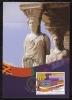 Greece 2011 (6th) > Mi ... > Acropolis Erechteion Karyatids > Official Maximum Card - Maximumkaarten