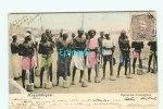 Br - MOZAMBIQUE - MOCAMBIQUE - Operarios Municipaes - Cantonnier - Réparation D'une Route - Mozambique